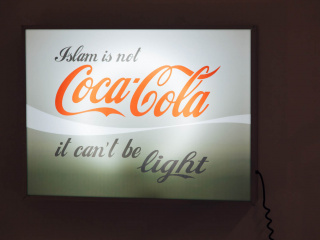 Yeşim Ağaoğlu, 'Islam is not Coca-Cola, it can't be light' (2013)