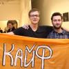 Vasili Subbotin & Evgeny Rimkevich (ZIP group)